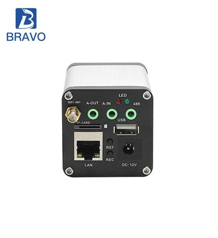 Bravo Live Streaming 1920x1080 Pixels Edge RTMP Live Video Push Streaming Camera For IPTV/OTT